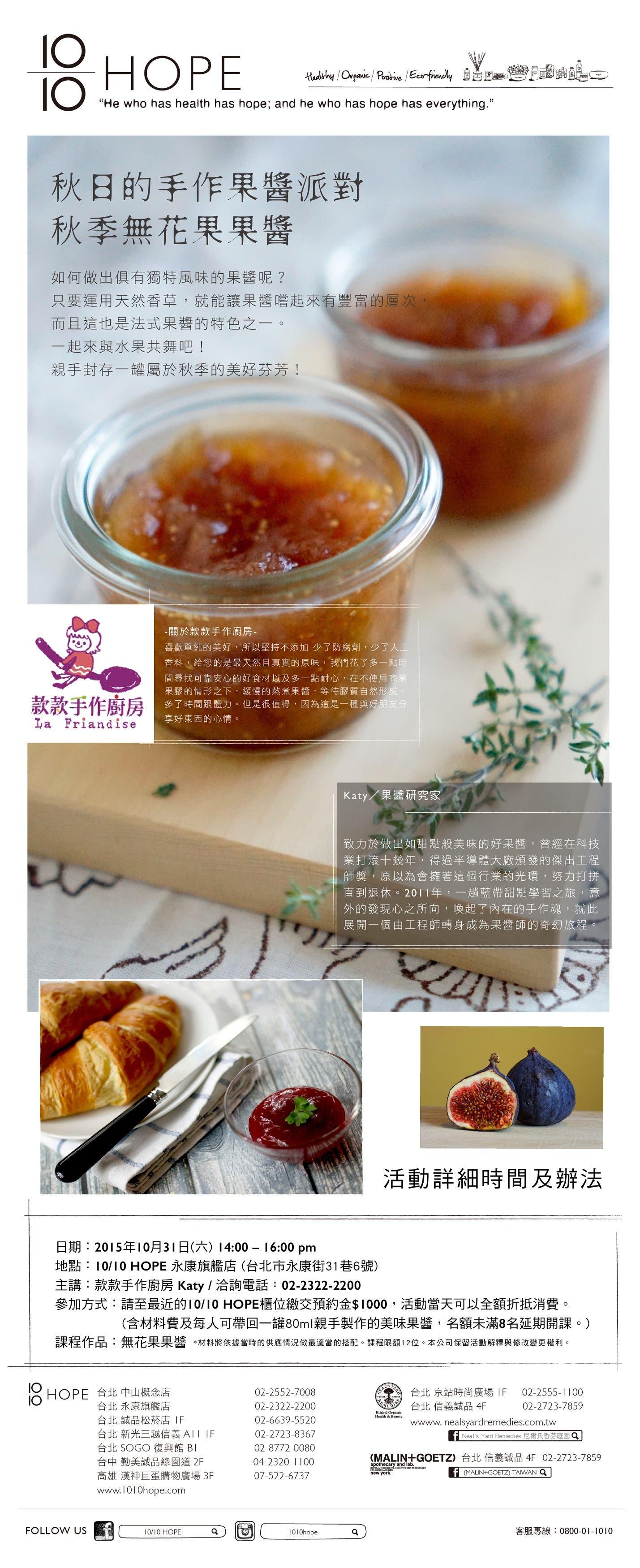 果醬edm-012
